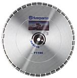 Husqvarna F1190 | Asphalt Sawing Diamond Blade