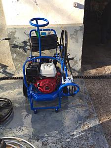 Used  Bunyan Striker Diesel HY3557D